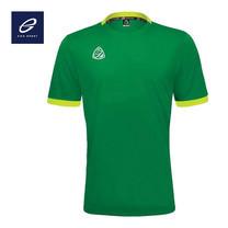 EGO SPORT EG1013 KIDS เสื้อฟุตบอลคอกลม (เด็ก) สีเขียว
