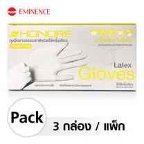 ถุงมือไม่มีแป้ง Honore Light กล่องเหลือง ไซส์ S (3 กล่อง/แพ็ก)