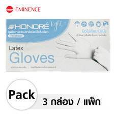 ถุงมือมีแป้ง Honore Light กล่องฟ้าคราม ไซส์ M (3 กล่อง/แพ็ก)