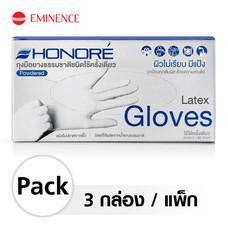 ถุงมือมีแป้ง Honore  กล่องน้ำเงิน ไซส์ XS (3 กล่อง/แพ็ก)