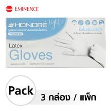 ถุงมือมีแป้ง Honore Light กล่องฟ้าคราม ไซส์ S (3 กล่อง/แพ็ก)