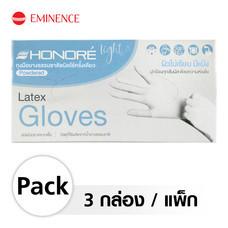 ถุงมือมีแป้ง Honore Light กล่องฟ้าคราม ไซส์ XS (3 กล่อง/แพ็ก)