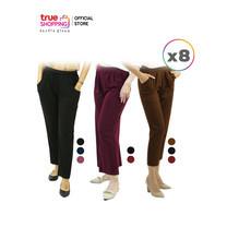 Araya อารยากางเกงขายาว (3 สหาย 3 ทรง ) จำนวน 8 ตัว