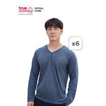ARROW LITE T-Shirt คอวีแขนยาว เซต 6 ตัว
