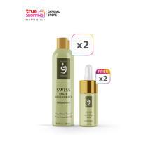 YOWANG Swiss Hair Regenerate Shampoo & Serum เซตแชมพูและเซรั่มลดผมขาดหลุดร่วง 2 เซต