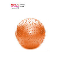 YOGATIQUE Yoga Massage ball บอลโยคะ จำนวน 1 ชิ้น