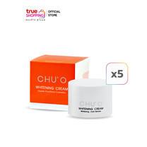 CHU O All In One Whitening Cream ครีมบำรุงผิวหน้า ชูโอ ลดฝ้า กระ จุดด่างดำ 30 ml X 5 กระปุก