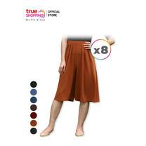 Araya อารยา กางเกงกระโปรง 8 ตัว