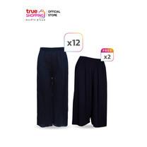 Niseko กางเกงพลีทสีพื้นทรงกระบอก 7 ส่วน 12 ตัว แถมฟรี กางเกงพลีท 5 ส่วน 2 ตัว