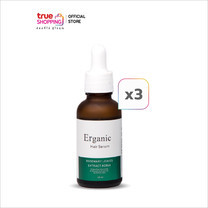 Erganic Hair Serum เซรั่มปลูกผมสารสกัดจากธรรมชาติ 30 มล. 3 กล่อง