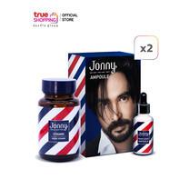 Jonny Hair Load Ampoule Serum เซรั่มลดผมร่วง 2 ขวด Jonny Hair Rise Vitamin วิตามินบำรุงเส้นผม 1 ขวด