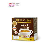 Hug Coffee กาแฟเพื่อสุขภาพปรุงสำเร็จชนิดผง 1 กล่อง