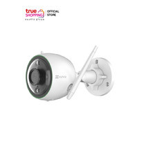 EZVIZ Color Night Vision Outdoor Smart Wi-FI Camera กล้องวงจรปิด รุ่น CS-C3N 1 ชิ้น