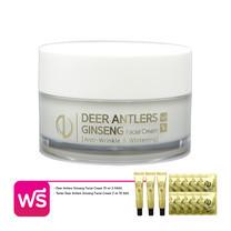 Natural Pacific Deer Antlers Ginseng Moisture Cream