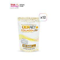 Deraey Collagen Plus เพียวคอลลาเจน 50,000 มล. เซต 12 ซอง