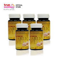 Ultimate Garlic Oil อัลติเมท กาลิก ออยล์ น้ํามันกระเทียม สกัดเย็น 5 กระปุก