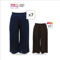 บุษยา กางเกงขายาว 7 ชิ้น แถมฟรี กางเกงพลีททรงกระบอก 7 ชิ้น