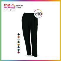 Pachara กางเกงขายาวผู้หญิง ทรงบอลลูน Free Size คละสี 10 ชิ้น