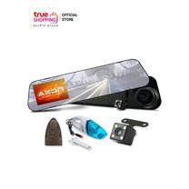 AXON PERFECT TOUCH CAM กล้องติดรถยนต์(หน้า-หลัง) แถมฟรีกล้องมองหลัง,เครื่งดูดฝุ่นในรถยนต์ราคา,หลวงปู่ทวด