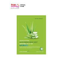 Leaves Natural Aloe Essence Mask Sheet มาส์กบำรุงผิวหน้าอโล เอสเซ้นส์ ช่วยเติมความชุ่มชื้น ให้ผิวหน้าดูสุขภาพดี 1 กล่อง (บรรจุ 10 แผ่น / กล่อง)