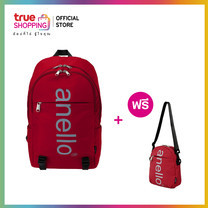 Trueshopping กระเป๋า Anello Big Logo Print Daypack - Red