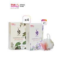 YOWANG Natural Soap & Scrub สบู่ก้อนสารสกัดธรรมชาติ กลิ่นมะลิ 4 ก้อน แถมฟรี กลิ่นลาเวนเดอร์ 1 ก้อน, ใยขัดตัว 1 ชิ้น