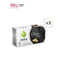 NAVIS PLUS น้ำมันงาสกัดเย็น 30 แคปซูล เซต 3 กล่อง