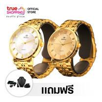 Laiken นาฬิกาข้อมือ Exclusive สี Gold และสี Silver แถมฟรี! เครื่องประดับ, แว่นกันแดด และเข็มขัดหนัง