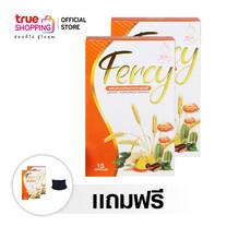 Trueshopping Fercy ผลิตภัณฑ์เสริมอาหารควบคุมน้ำหนัก 2 กล่อง (15 แคปซูล/กล่อง) แถมฟรี! 2 กล่อง และสายรัดกระชับสัดส่วน