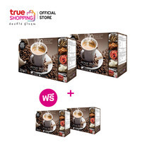 Trueshopping PEYUK COFFEE กาแฟพี่ยักษ์ 4 กล่อง