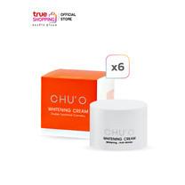 CHU'O Whitening Cream ครีมบำรุงผิวกระจ่างใส 30 ml. เซต 6 กระปุก