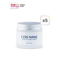 COS NINE Tone Up Blanc Cream ครีมบำรุงผิวหน้ากระจ่างใส 70g. เซต 5 กระปุก