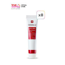 Centellian 24 Madeca Cream Power Boosting Formula ครีมบำรุงผิวหน้า 15ml จำนวน 8 หลอด