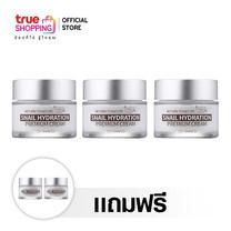 Celranico Return To Nature Snail Hydration Premium Cream 50 มล. 3 ชิ้น แถมฟรี! 2 ชิ้น
