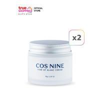 COS NINE Tone Up Blanc Cream ครีมบำรุงผิวหน้ากระจ่างใส 70g. เซต 2 กระปุก
