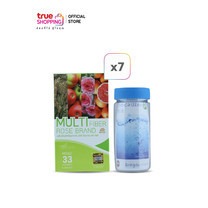 Multi Fiber Brand Rose ผลิตภัณฑ์เสริมอาหารดีท็อกซ์ลำไส้ 7 กล่อง แถมฟรี แก้วเชค 1 ใบ