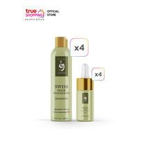 YOWANG Swiss Hair Regenerate Shampoo & Serum เซตแชมพูและเซรั่มลดผมขาดหลุดร่วง เซต 8 ขวด