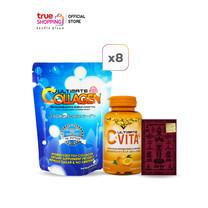 Ultimate Collagen ผลิตภัณฑ์เสริมอาหาร 50 กรัม 8 ซอง แถมฟรี C-VITA Plus 1 กระปุก แถมฟรี ผ้ายันต์ไอ้ไข่