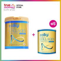 Trueshopping Colligi Collagen ผลิตภัณฑ์เสริมอาหาร (คอลลิจิ) ขนาด 201.2 กรัม แถมฟรี ขนาด 110 กรัม