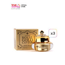 Beauty Buffet Lansley Royal Gold Caviar Neck Cream 28 ml. 3 Pcs