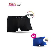 Kevin กางเกงชั้นในชาย 30 ตัว
