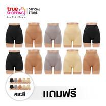 Sugano กางเกงซับในเก็บพุง-กระชับสัดส่วน 10 ตัว แถมฟรี! กางเกงใน 10 ตัว