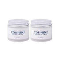 Cosnine Tone Up Blanc Cream คอสไนน์ โทน อัพ บลอง ครีม 2 กระปุก