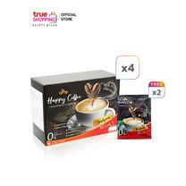 Happy Coffee กาแฟเพื่อสุขภาพ เซต 4 กล่อง แถมฟรี 2 ซอง