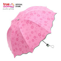 Magic Umbrella ร่มเปลียนลายเมื่อโดนน้ำ สีชมพู