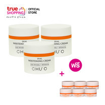 CHU O DUAL WHITENING CREAM ผลิตภัณฑ์ดูแลผิวหน้า