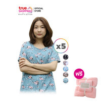 Flora Homewear Collection ชุดนอน ชุดอยู่บ้านลายดอก 5 ตัว แถมฟรี ผ้าขนหนูนาโน