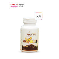 Panja oil น้ำมันสกัดเย็น 5 สหาย เซต 4 ขวด (บรรจุ 60 เม็ด / ขวด)