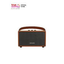 AIWA Bluetooth Speaker ลำโพงบลูทูธพกพา รุ่น Diviner RS-X50 สีน้ำตาล พร้อมรีโมทคอนโทรล BASS++ 1 ชิ้น