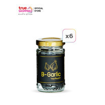 B-Garlic กระเทียมดำ 60 กรัม เซต 6 ขวด